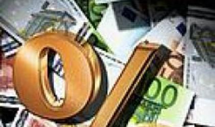 Бюджет 2008 предвижда реалният ръст на БВП да достигне 6.4%