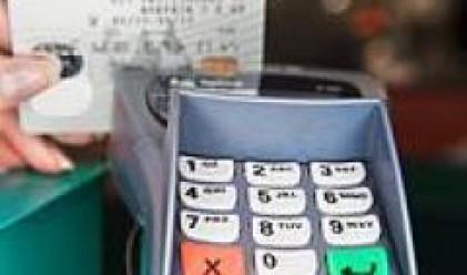 Румънският пазар на потребителски кредити - вторият най-голям в ЦИЕ