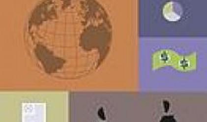 Холдинг Нов Век придобива дялови участия със средствата от увеличението на капитала