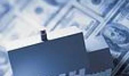 Три нови дружества са вписани в регистъра на застрахователните брокери