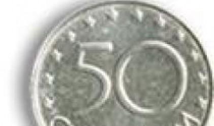 Монети в обращение – 50 стотинки