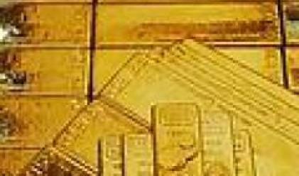Златото над 800 долара за тройунция за пръв път от 1980 година насам