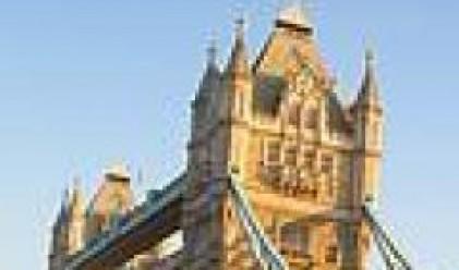 Луксозните недвижими имоти в Лондон с най-слабо поскъпване от 2005 година насам