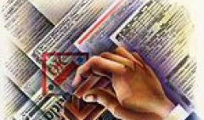 Книжата на Химимпорт са най-ликвидните за изминалата седмица