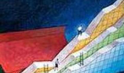 Румънските фондове значително отстъпват по доходност на българските
