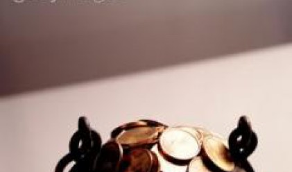 Калфин: Бъдещето на инвестициите е в малките и средни предприятия