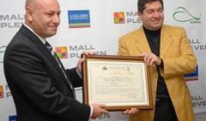 """Проектът """"Мол Плевен"""" отличен със сертификат за инвестиция първи клас"""