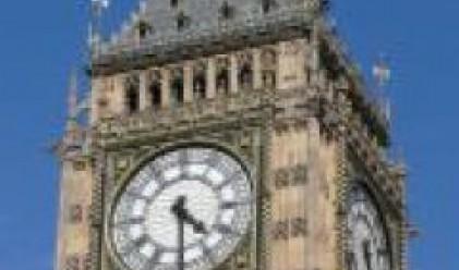 Най-глупавите закони във Великобритания