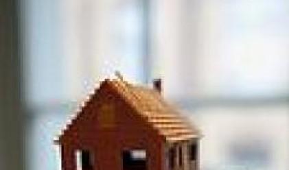 Цените на имотите във Великобритания с втори пореден спад през октомври