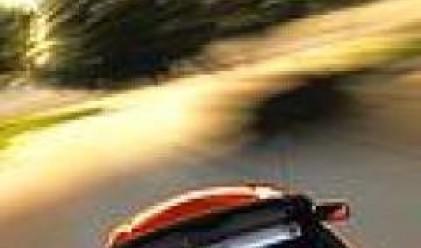 Форд продава Ягуар до края на годината