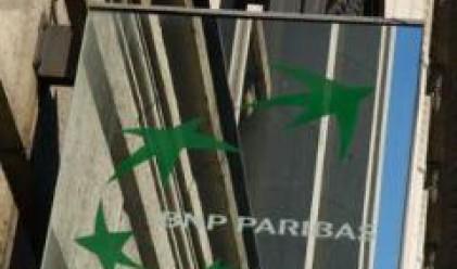 Печалбата на BNP Paribas пада с 56% през третото тримесечие