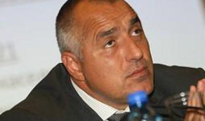 Борисов даде оценка 5 на кабинета си