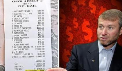 Роман Абрамович похарчи 52 000 долара за обяд