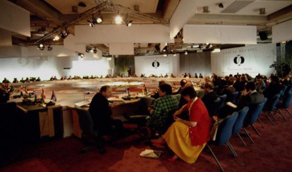 ЕБВР отбелязва 20 години от началото на прехода в соцблока