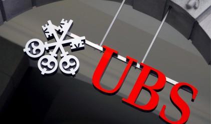 UBS отчете загуба в четвърто поредно тримесечие