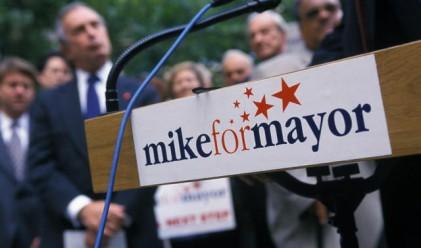 Новият стар кмет на Ню Йорк - Майкъл Блумбърг