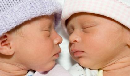 Премахват помощите за близнаци