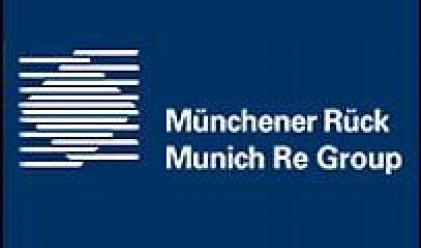 Munich Re с по-малка от очакваната печалба за тримесечието