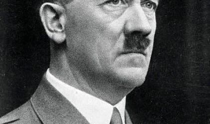 Рождената къща на Хитлер се продава за 3.3 млн. долара