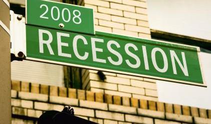 Икономистите на БАН предвиждат рецесия до средата на 2010