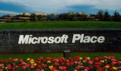 Потребителите стоят най-много време в сайтове на Майкрософт
