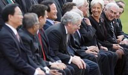 Г20: Продължаване на политиката на подкрепа на икономиката