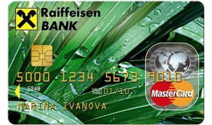 Пускат международна кредитна карта с обезпечение