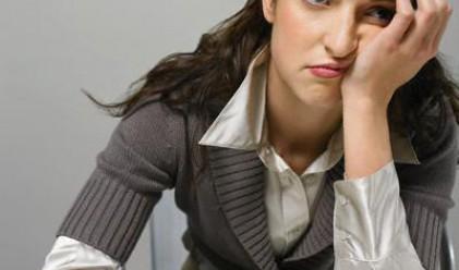Няколко предложения за това как да прогоните скуката
