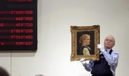 Откриват интернет аукцион за милиардери