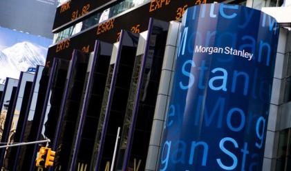 Goldman Sachs отново без коледно парти