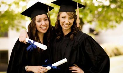 Най-евтините колежи в САЩ