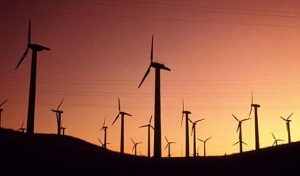 Расте инвеститорският интерес към ветроенергийните паркове