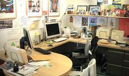 Да наемеш офис за час