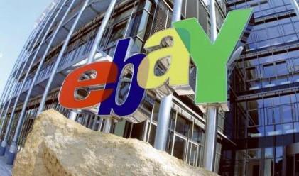 eBay приключи продажбата на Skype
