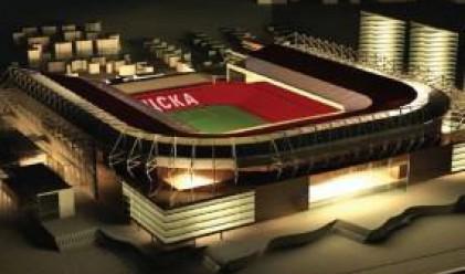 Вижте как ще изглежда ултрамодерният стадион на ЦСКА