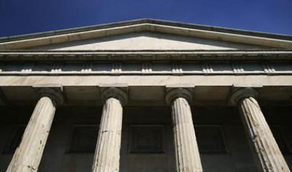 Прокурор подаде съдебен иск срещу големи кредитни агенции