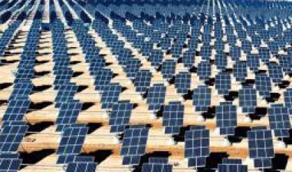 В Германия ще строят най-големия соларен парк в света
