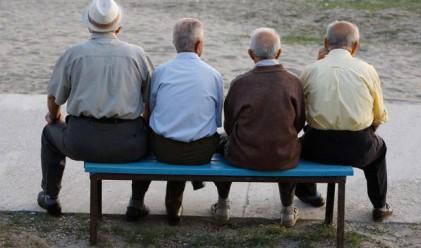 ОББ предлага сметка за хората в пенсионна възраст