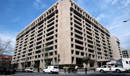 МВФ получава 600 млрд. долара за кредитиране при кризи