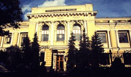 Русия прехвърля част от резервите си в канадски долари