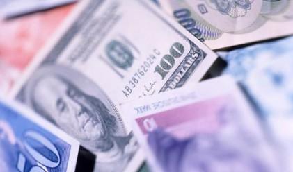 Доларът падна до 14-годишен минимум спрямо йената