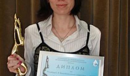 Девин с награда за иновативна маркетингова кампания