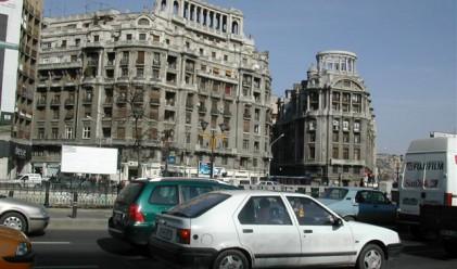Цените на апартаментите в Букурещ със спад от 45%