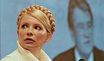 Кукла Тимошенко продадена за 53 хил. долара