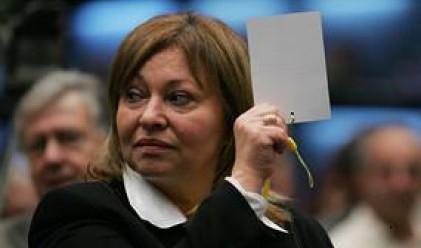Христина Христова е новият председател на НДСВ