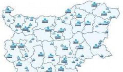 Предлагат широка мрежа за разпространение на винетките