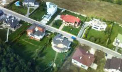Двоен данък за имот в центъра