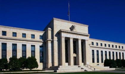 ФЕД купува щатски облигации за още 600 млрд. долара