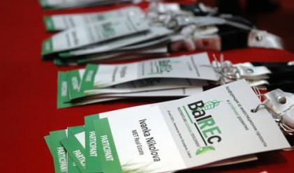BalREc ще се проведе на 12 ноември в София