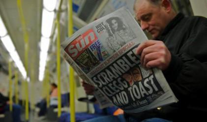 Мърдок плаща на читателите, за да купуват вестници